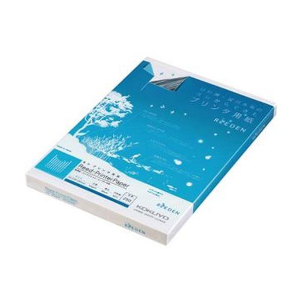 (まとめ)コクヨ ヨシプリンター用紙<ReEDEN>(リエデン)A4 KPSJ-R0901 1冊(250枚)【×20セット】【日時指定不可】