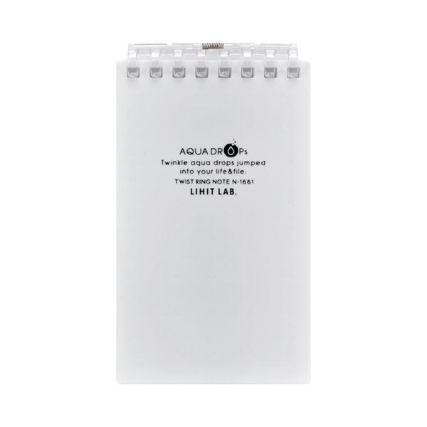 (まとめ) リヒトラブ AQUA DROPsツイストノート(メモサイズ) 125×72mm 8穴 5mm方眼罫 白 40枚 N-1661-0 1冊 【×50セット】【日時指定不可】