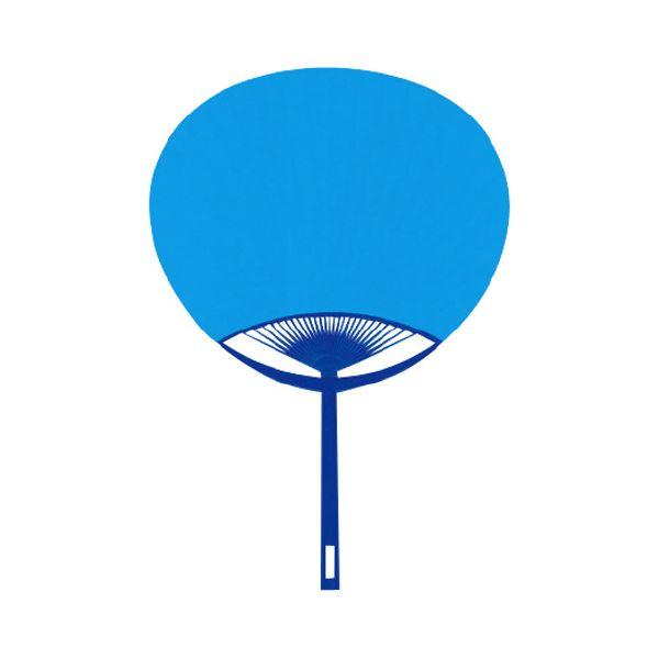 (まとめ)うちわ無地 10本組 ブルー ベ3005【×5セット】【日時指定不可】