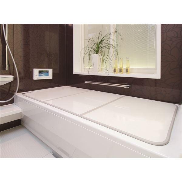 抗菌 AG 組合せふた 風呂ふた L14 75×140cm用【代引不可】【日時指定不可】