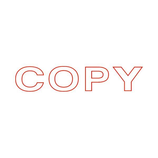 (まとめ)サンビー QスタンパーS QSE-C17 COPY 赤【×50セット】【日時指定不可】