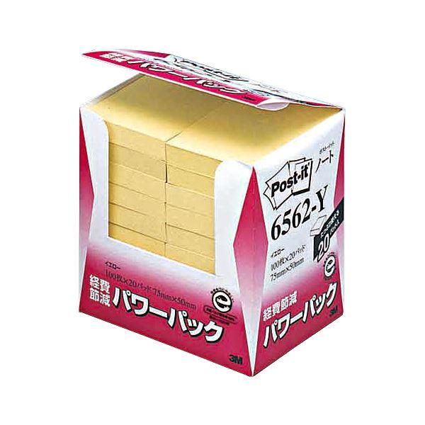 (まとめ) 3M ポストイット パワーパック ノート 再生紙 75×50mm イエロー 6562-Y 1パック(20冊) 【×5セット】【日時指定不可】