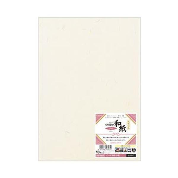 (まとめ)ヒサゴ クラッポ和紙 多彩 とりのこQW04S 1冊(10枚)【×20セット】【日時指定不可】