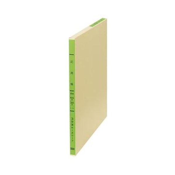 (まとめ)コクヨ 三色刷りルーズリーフ 応用帳A4 34行 100枚 リ-177 1冊【×10セット】【日時指定不可】