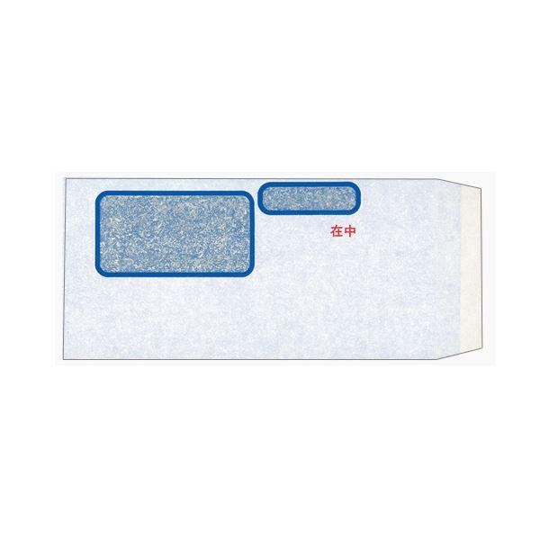 (まとめ) オービック 単票請求書窓付封筒シール付 217×106mm MF-12 1箱(1000枚) 【×5セット】【日時指定不可】