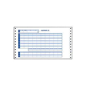 オービック袋とじ支給明細書(内訳項目付)Y11×T6 3枚複写 連続用紙 6035 1箱(300枚)【日時指定不可】
