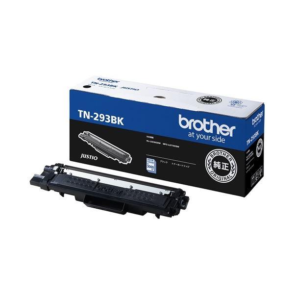 (まとめ)ブラザー トナーカートリッジTN-293BKブラック【×5セット】【日時指定不可】