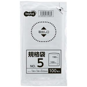 (まとめ) TANOSEE 規格袋 5号0.02×100×190mm 1パック(100枚) 【×300セット】【日時指定不可】