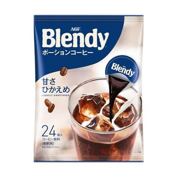 (まとめ)味の素AGF ブレンディポーションコーヒー 甘さひかえめ 18g 1セット(72個:24個×3袋)【×5セット】【日時指定不可】