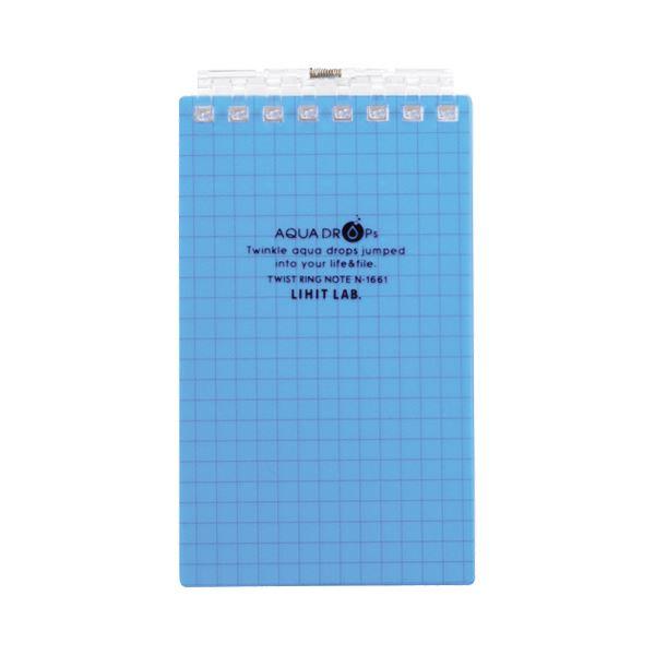 (まとめ) リヒトラブ AQUA DROPsツイストノート(メモサイズ) 125×72mm 8穴 5mm方眼罫 青 40枚 N-1661-8 1冊 【×50セット】【日時指定不可】