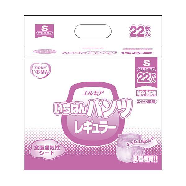カミ商事 エルモアいちばん パンツレギュラー Sサイズ 1セット(132枚:22枚×6パック)【日時指定不可】