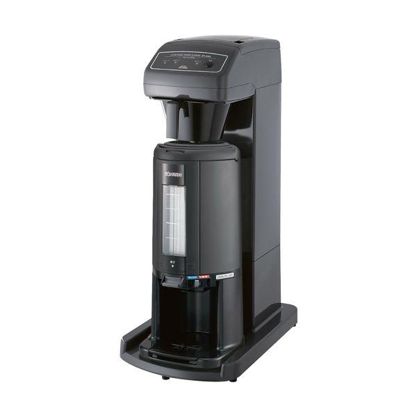 カリタ業務用コーヒーマシン本体(ポット付) ET-450N(AJ) 1台【日時指定不可】