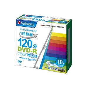 (まとめ) バーベイタム 録画用DVD-R 120分 ホワイトワイドプリンターブル 5mmスリムケース VHR12JP10V1 1パック(10枚) 【×10セット】【日時指定不可】