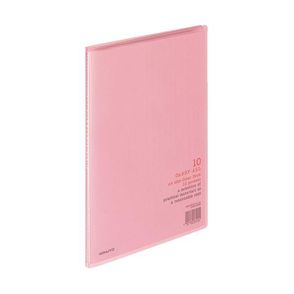 10ポケット クリヤーブック(キャリーオール)固定式 ピンク 背幅8mm 1セット(10冊)【×5セット】【日時指定不可】 A4タテ (まとめ)コクヨ ラ-2P