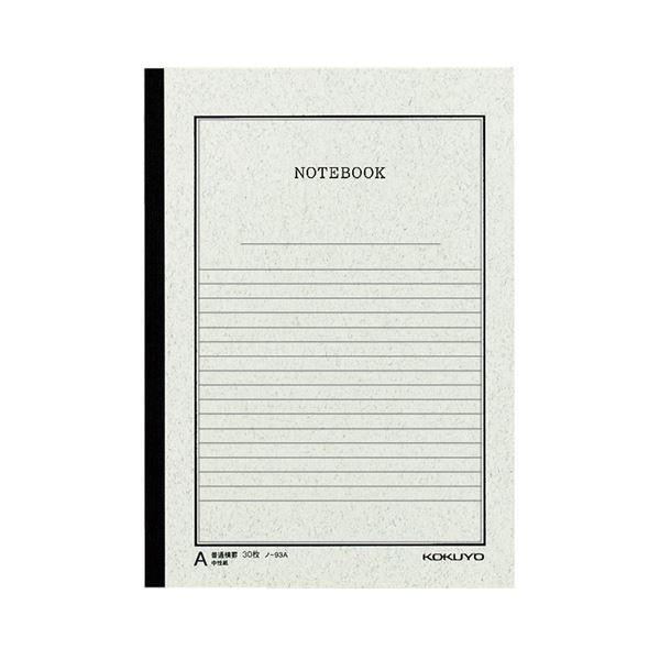 (まとめ) コクヨ ノートブック(事務用) セミB5A罫 30枚 ノ-93A 1冊 【×100セット】【日時指定不可】