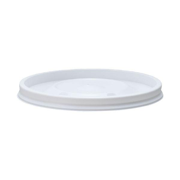 (まとめ)サンナップ スープカップ290・395mL用共通フタ 50個(×50セット)【日時指定不可】