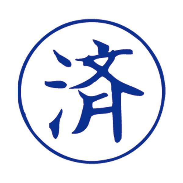 (まとめ)サンビー Qスタンパー16 QHT-12 済 青【×30セット】【日時指定不可】