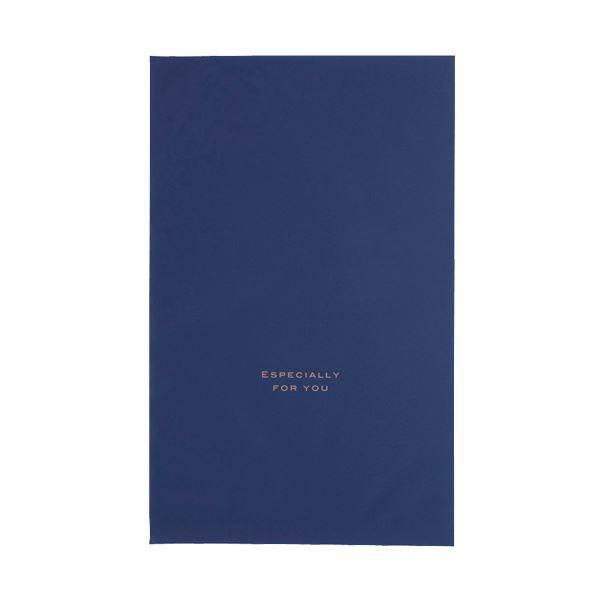 梨地バッグ ネイビー M 50枚入り 【×10セット】【日時指定不可】