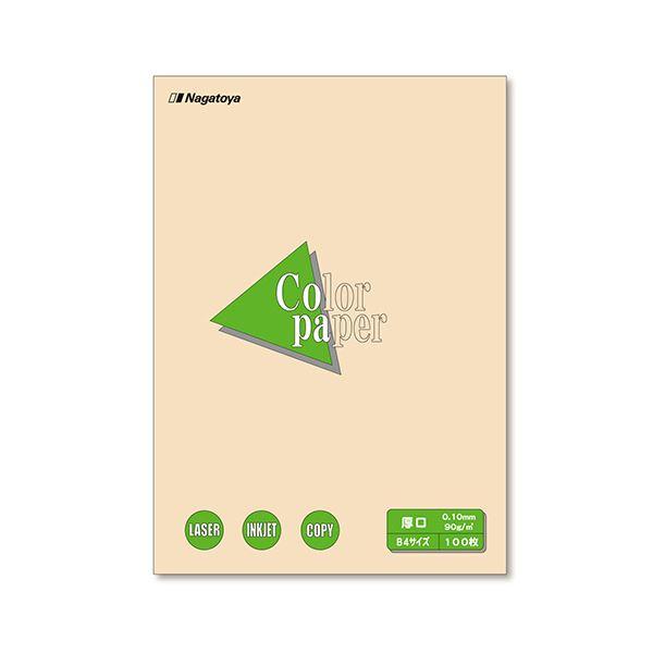 (まとめ) 長門屋商店 Color Paper B4 厚口 アイボリー ナ-2315 1冊(100枚) 【×10セット】【日時指定不可】