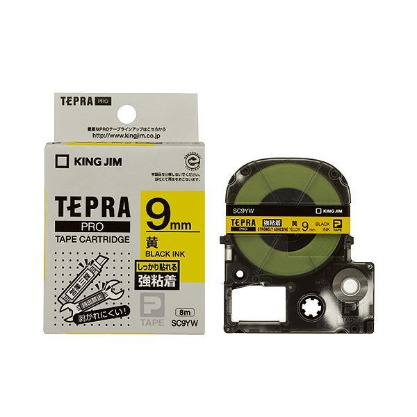 (まとめ) キングジム テプラ PRO テープカートリッジ 強粘着 9mm 黄/黒文字 SC9YW 1個 【×10セット】【日時指定不可】