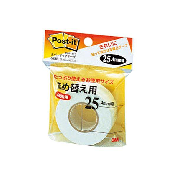 (まとめ) 3M カバーアップテープ 詰替用 25.4mm幅×17.7m 白 658R 1個 【×30セット】【日時指定不可】