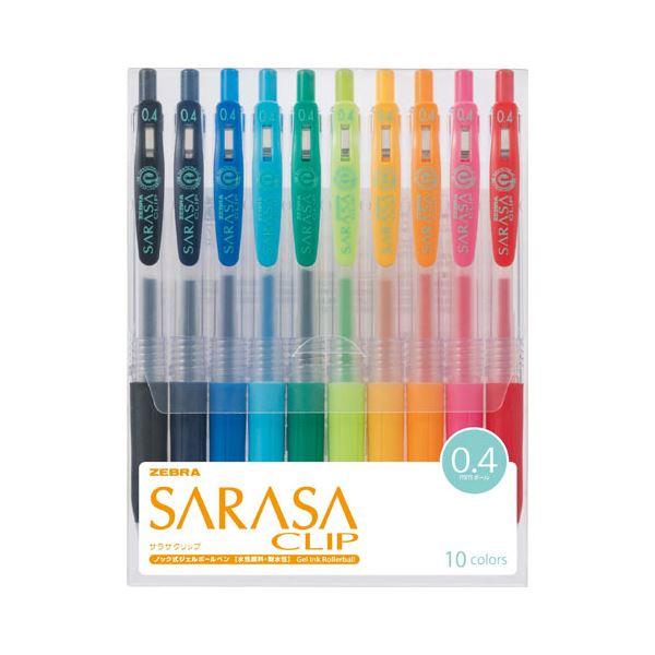 (まとめ)ゼブラ サラサクリップ0.4mm 10色セットA JJS15-10CA【×30セット】【日時指定不可】