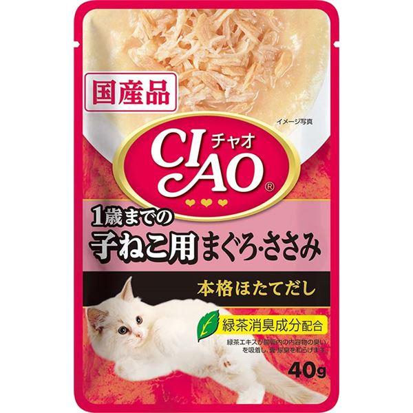 (まとめ)CIAOパウチ 1歳までの子ねこ用 まぐろ・ささみ 40g (ペット用品・猫フード)【×96セット】【日時指定不可】