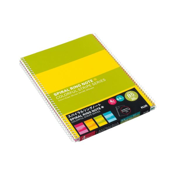 (まとめ) プラス リングノート スパイラルリングセミB5 RS-030-4P 1パック(4冊) 【×30セット】【日時指定不可】