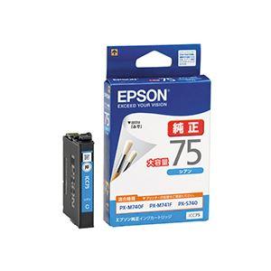 (まとめ) エプソン EPSON インクカートリッジ シアン 大容量 ICC75 1個 【×10セット】【日時指定不可】