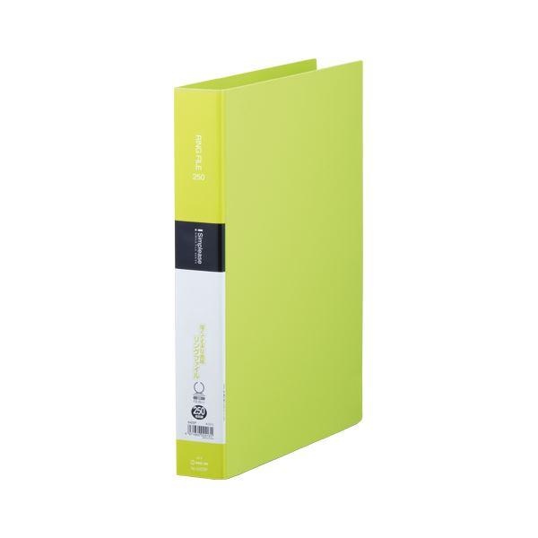 (まとめ) キングジム シンプリーズ リングファイル 黄緑【×50セット】 642SPキミ【日時指定不可】