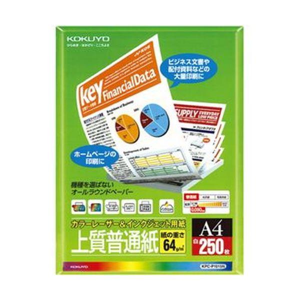 (まとめ)コクヨ カラーレーザー&インクジェット用紙(上質普通紙)A4 KPC-P1015N 1冊(250枚)【×20セット】【日時指定不可】