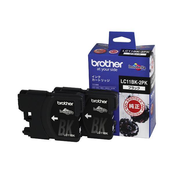 (まとめ) ブラザー BROTHER インクカートリッジ お徳用 黒 LC11BK-2PK 1箱(2個) 【×10セット】【日時指定不可】
