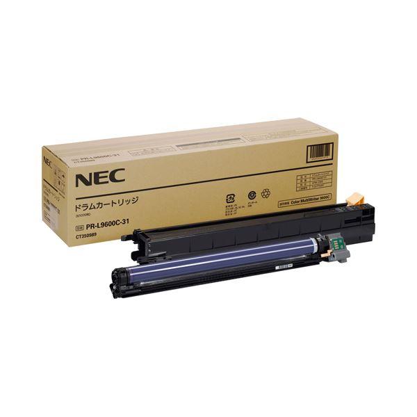 NEC ドラムカートリッジPR-L9600C-31 1個【日時指定不可】