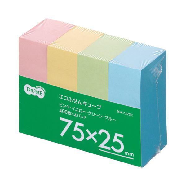 (まとめ) TANOSEE エコふせん キューブ 75×25mm 4色 1セット(20冊:4冊×5パック) 【×5セット】【日時指定不可】