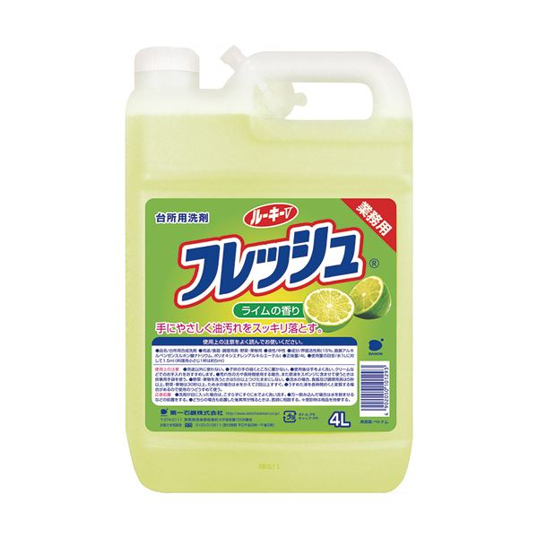 (まとめ) 第一石鹸 ルーキーVフレッシュ 業務用 4L 1本 【×10セット】【日時指定不可】