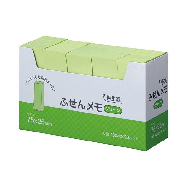 (まとめ) スガタ ふせん メモ 75×25mm グリーン P7525GR 1セット(60冊:20冊×3パック) 【×5セット】【日時指定不可】