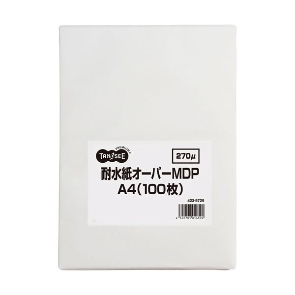 (まとめ)TANOSEE 耐水紙オーパーMDPF30 A4 1冊(100枚)【×3セット】【日時指定不可】
