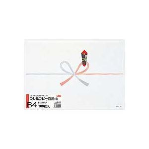 (まとめ) オキナ コピー両用のし紙 祝 B4 厚口NC293 1パック(100枚) 【×10セット】【日時指定不可】