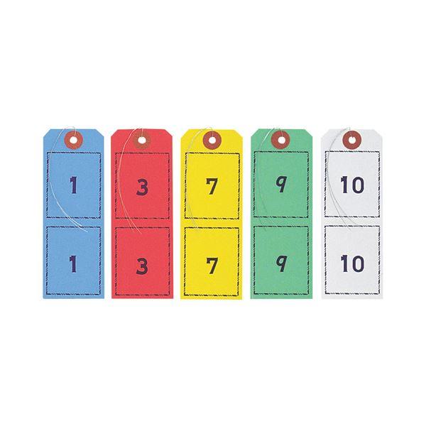 オープン工業 連番荷札 5色 BF-105 1セット(5組:各色1組) 【×10セット】【日時指定不可】