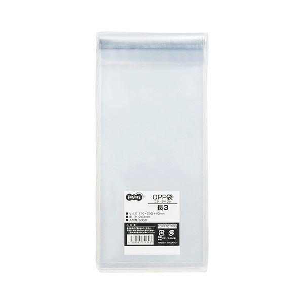 (まとめ) TANOSEE OPP袋 フタ・テープ付長3 120×235+40mm 1パック(500枚) 【×10セット】【日時指定不可】