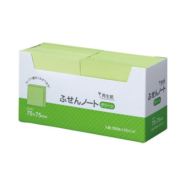 (まとめ) スガタ ふせん ノート 75×75mm グリーン P7575GR 1パック(10冊) 【×10セット】【日時指定不可】