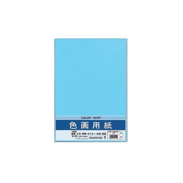 (まとめ) マルアイ 色画用紙 八ツ切 みずPエ-N83LB 1パック(10枚) 【×50セット】【日時指定不可】