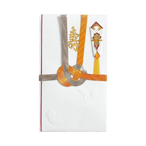 (まとめ)マルアイ 婚礼用金封 中柾金銀10本結切 寿 キ-19(×100セット)【日時指定不可】