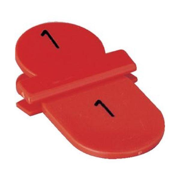 (まとめ)TRUSCO 親子札 1~10 赤TOFD10-R 1箱(10組)【×5セット】【日時指定不可】