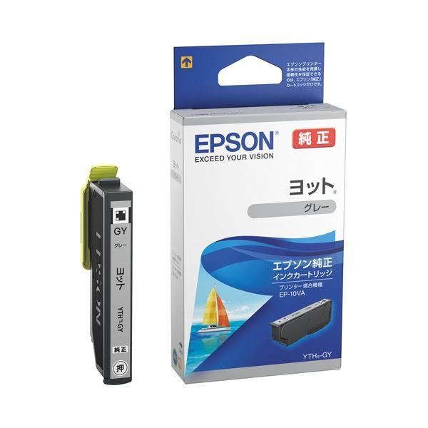 (まとめ)エプソン インクカートリッジ YTH-GY グレー【×30セット】【日時指定不可】