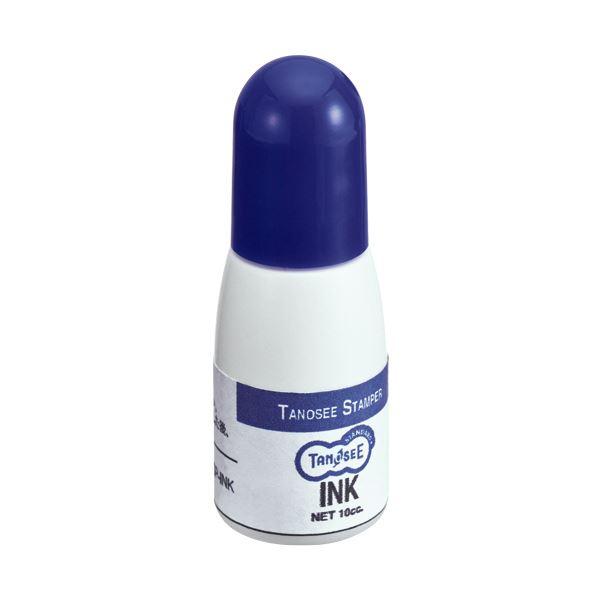 (まとめ) TANOSEE スタンパー 補充インク10cc 藍 1個 【×30セット】【日時指定不可】