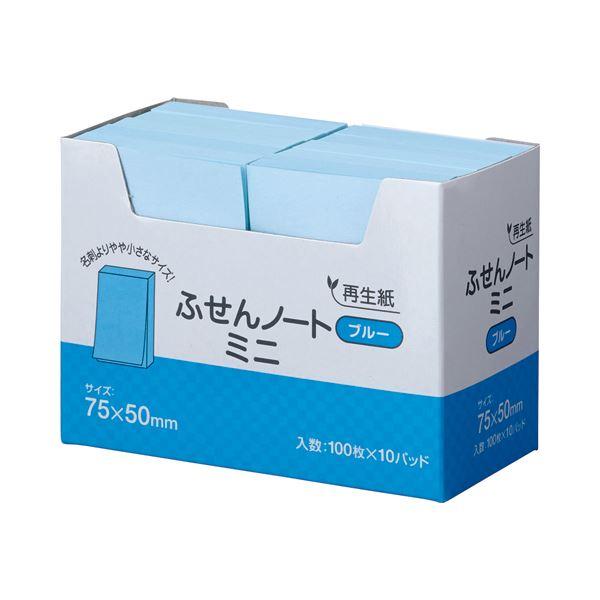(まとめ) スガタ ふせん ノートミニ 75×50mm ブルー P7550BL 1セット(30冊:10冊×3パック) 【×5セット】【日時指定不可】