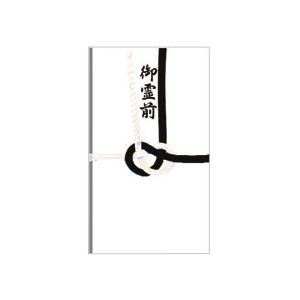 (まとめ) 赤城 黒白7本 金封 御霊前 ハスなし K187 1パック(5枚) 【×30セット】【日時指定不可】