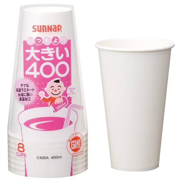 (まとめ) 紙コップ 【400ml 8個入】 大きい400 タフカップ ホワイト 〔アウトドア イベント パーティー〕 【×120個セット】【日時指定不可】