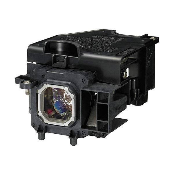 NEC 交換用ランプNP-M361XJL・M311WJL・M350XJL・M300WJL用 NP16LP 1個【日時指定不可】